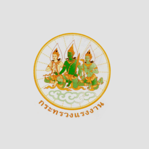 "Invited establishment. Prachinburi Province entries ""TO BE NUMBER ONE club in the workplace,"" provincial level Prachinburi Province Annual 2553."